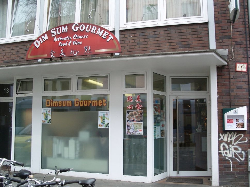 Frontage of Chinese fast food