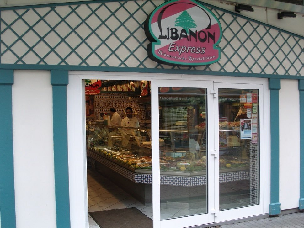 Frontage of Lebanese fast food